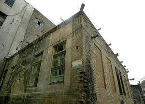 ساختمان کلنگی