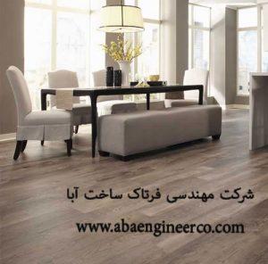 بازسازی داخلی با کف پوش