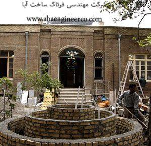 بازسازی ساختمانهای قديمی